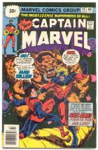 Captain Marvel #45